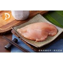 鴻綺,海鮮,海鮮宅配,台南海鮮,平價海鮮,鮭魚,特價,熱銷推薦,雞腿排,雞胸肉