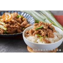 鴻綺,海鮮,海鮮宅配,海鮮批發,台南海鮮,鮭魚,特價,熱銷推薦,匠的里肌,豬肉,日式燒肉